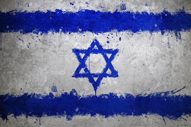 Israeli Court takes Aim at Online Gambling Domains