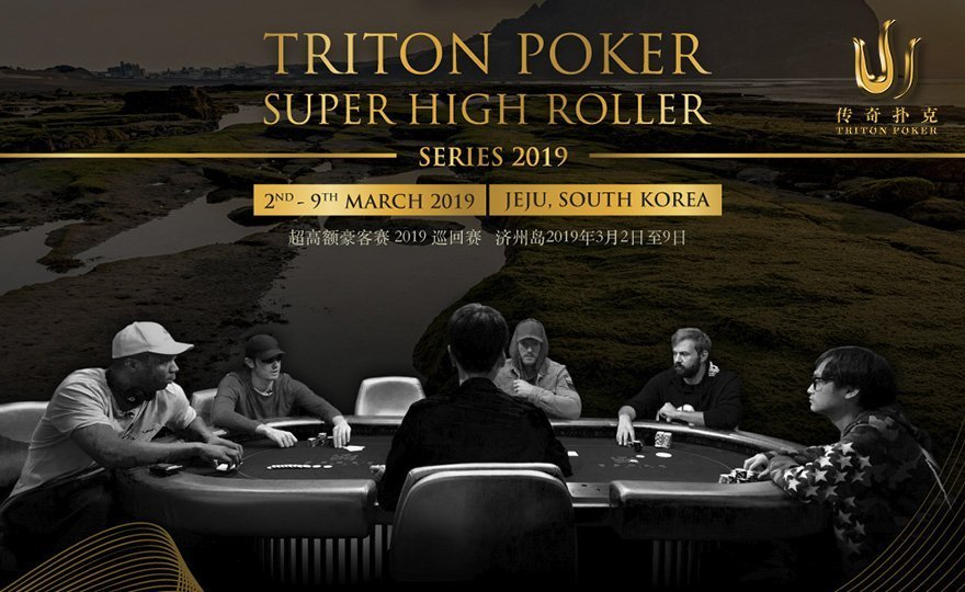 Casino Resort Jeju Shinhwa To Be The First Stop For Triton Poker's 2019 Super High Roller Series