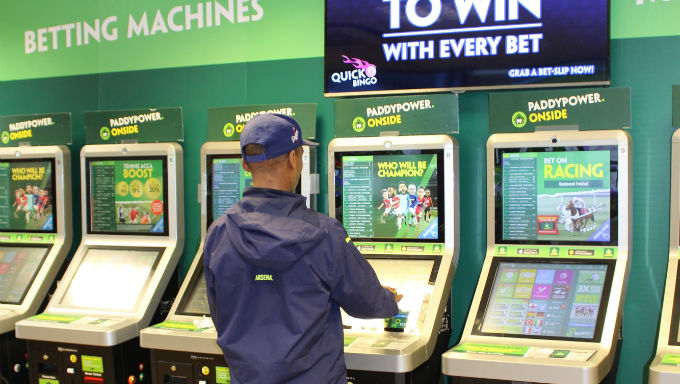 UKGC Strict With The New Reduced Maximum Stake Limits On FOBTs
