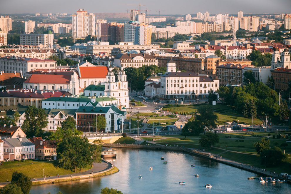 Online Casinos Now Legal In Belarus, Age Restrictions Revised To 21