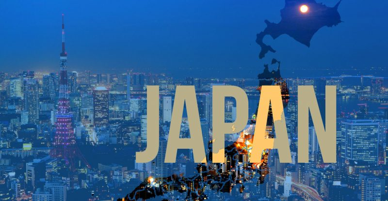 Japan Reveals Plan To Tackle Problem Gambling Ahead Of Awarding Its First Integrated Resort Licenses