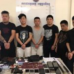 Cambodia: 12 Chinese Nationals Arrested For Kidnapping Over Unpaid Gambling Loan