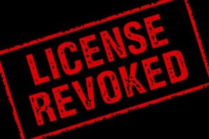 UKGC Revokes License Of MaxEnt Limited