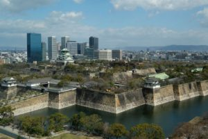 Osaka Reveals The Names Of Gambling Operators Vying For A Casino License