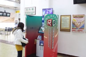 Macau Gambling Regulator Receives 291 Requests For Casino Entry Exclusion