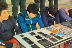 Korean Military Confirms Five People Under Investigation Over Gambling