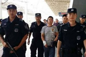 41 Arrested In China Over Organised Online Gambling