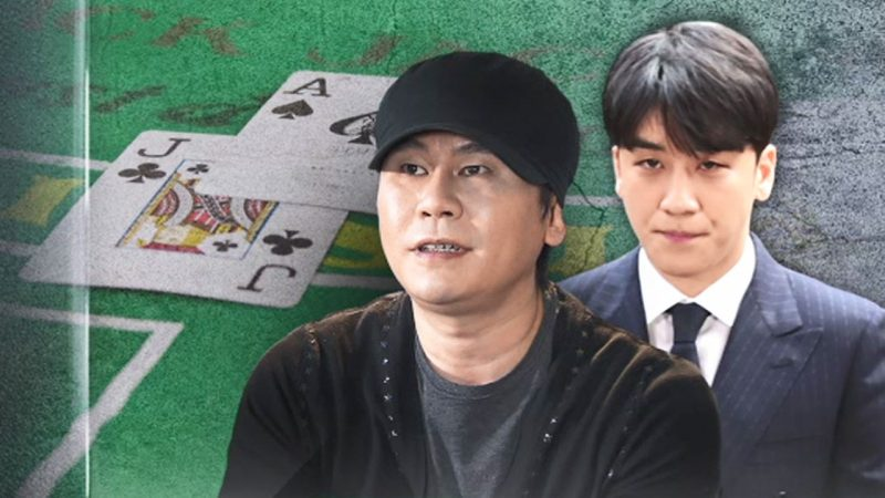 Yang Hyun-suk, Former YG Entertainment CEO Banned From Leaving The Country Over Gambling Charges