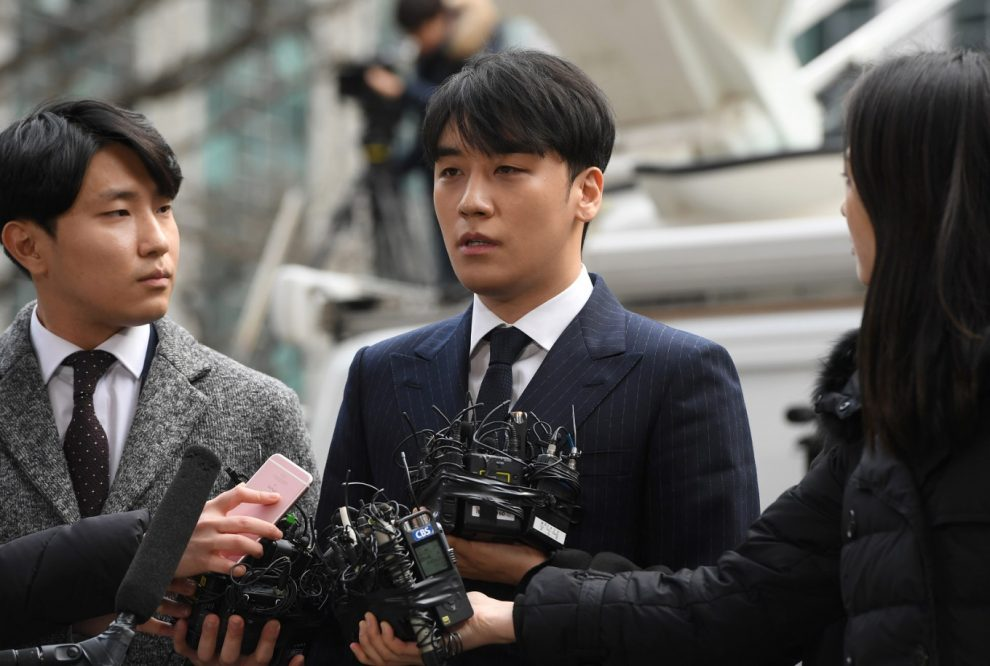 K-Pop Star Seungri Partly Admits To Illegal Gambling Charges: Reports