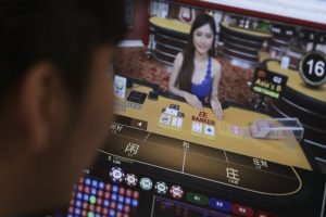 PAGCOR Says No Offshore Gambling Company In The Philippines Operated By Chinese