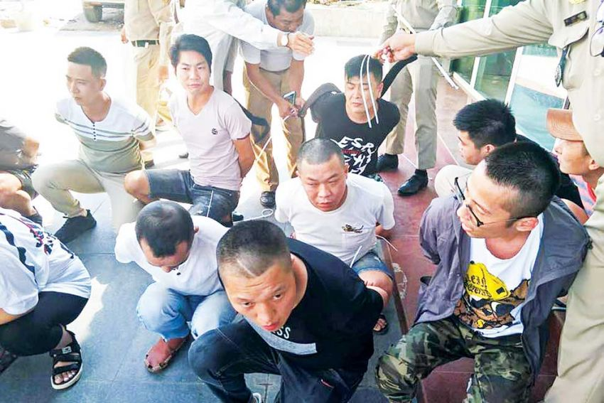 Cambodian Court Charges Seven Chinese Over Illegal Online Gambling