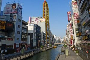 MGM Says They Are Totally In Race For Osaka Casino License In Japan