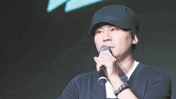 Yang Hyun-suk To Be Summoned Again For Covering Up K-Pop Star BI's Drug Abuse