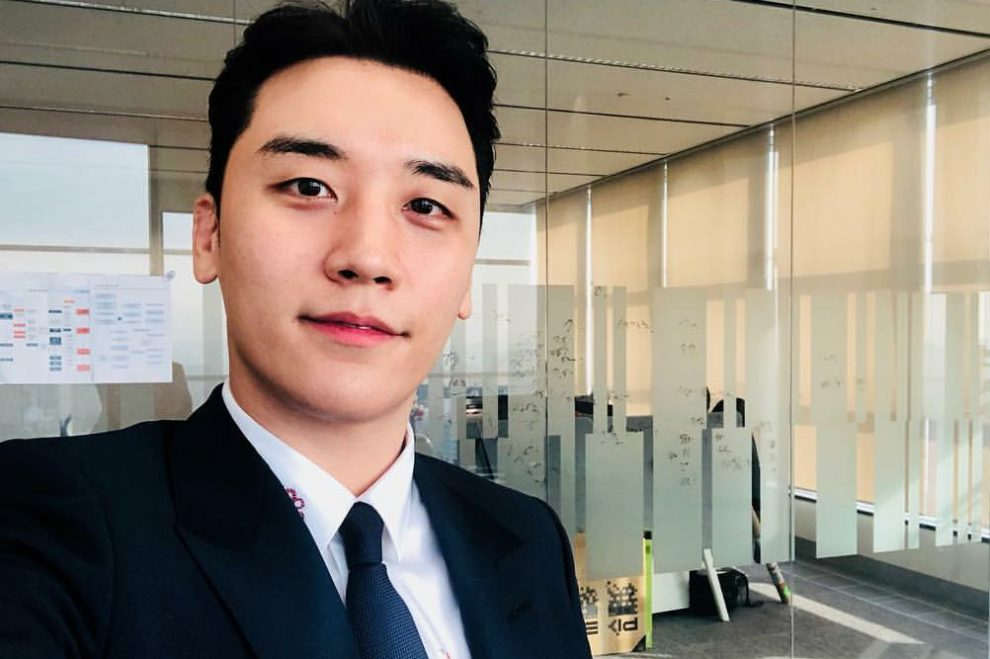 K-pop Star Seungri Interrogated For The Second Time Over Gambling Charges