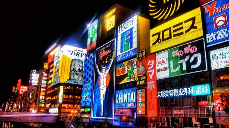 Only Three Contenders For A Japanese Casino License In The Osaka Prefecture