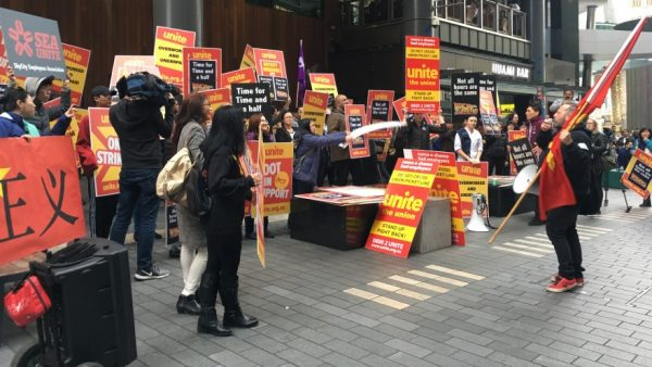 SkyCity Casino Workers Continue Strike For Consecutive Weekend