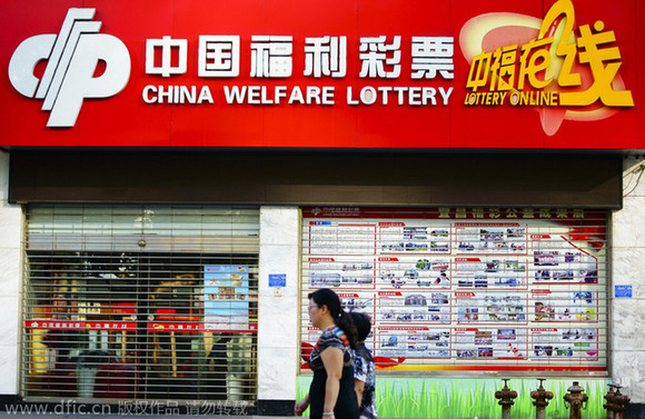 Lottery Sales In China Down 35 percent - Casino.Buzz