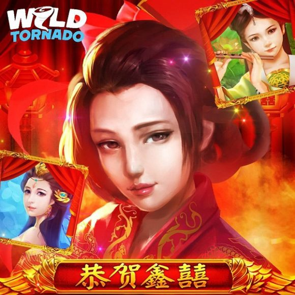 Let The Chinese Bride Make You Rich - WildTornado Online Casino Adds Who's The Bride Slot By NetEnt