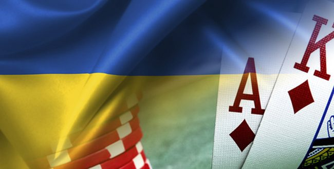 Ukraine's Draft Gambling Law Brought In Public Domain, Parliament Releases Full Text