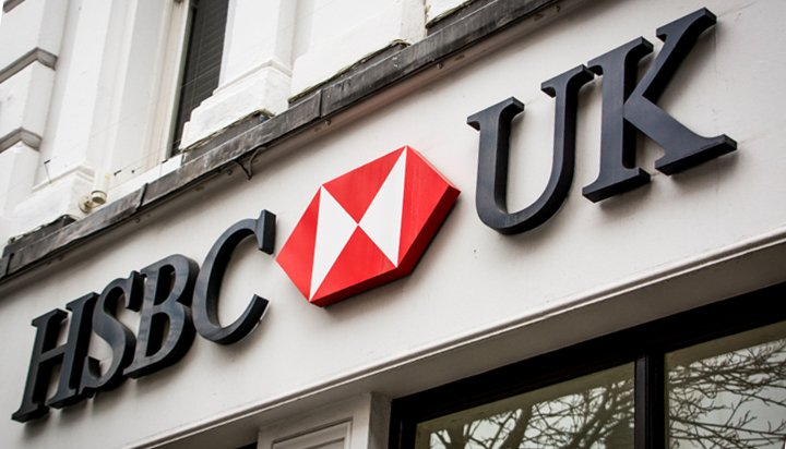 "HSBC UK Introduces ""Self-Restriction Tool"" To Block Gambling Transactions"