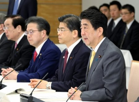 Japan's Upper House Approves Kitamura's Appointment As The First Chairman of The Casino Administration Committee