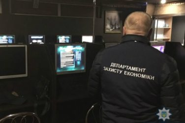Massive Drive Against Illegal Gambling In Ukraine Before Gambling Legalization