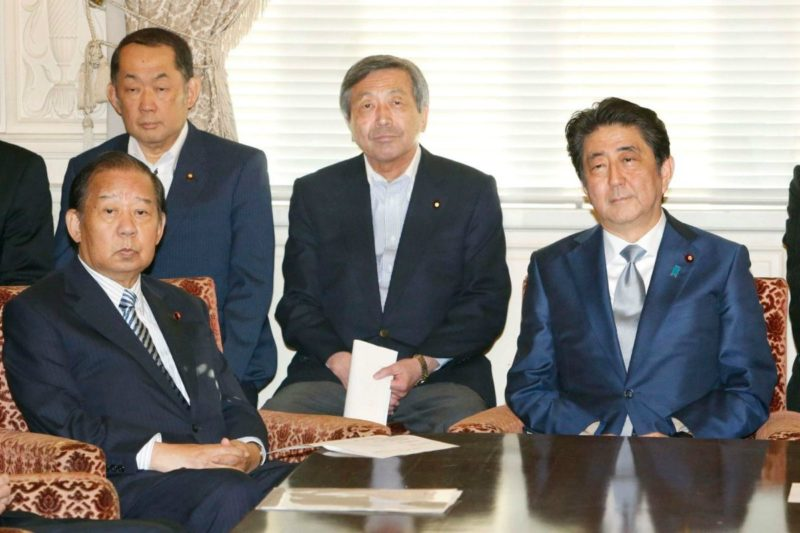 Japan's Casino Licensing Process On Schedule, Regulatory Commission Meets For The First Time