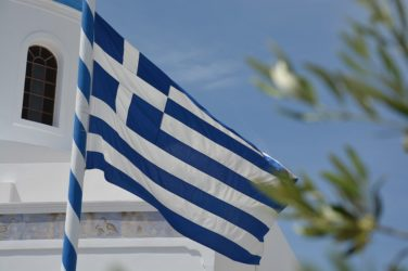 Greece Shares Its Draft Gambling Regulations With The European Commission