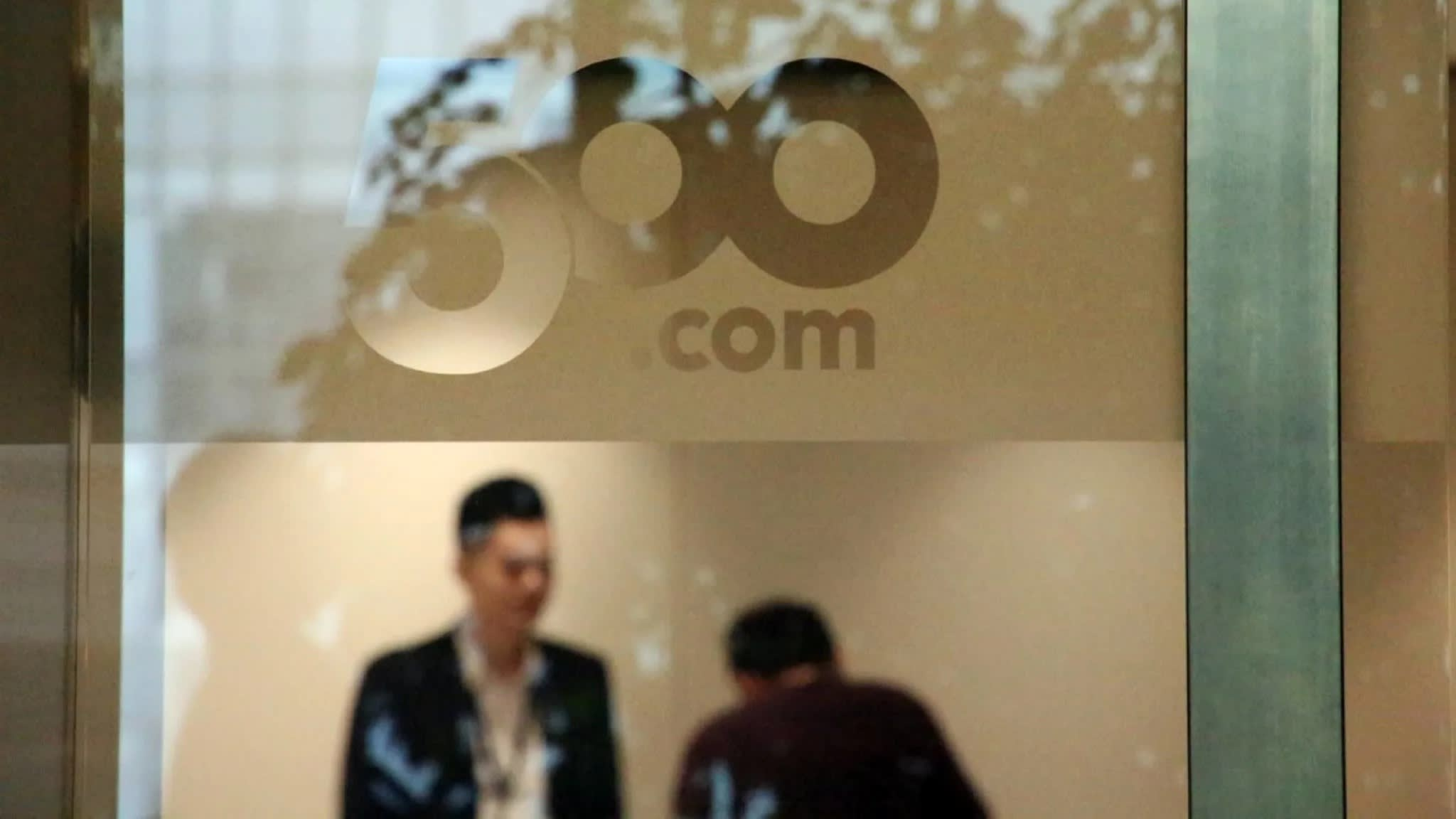 Embroiled In Japan's Casino Bribery Scandal, 500.com Has To Suspend Swedish Operations