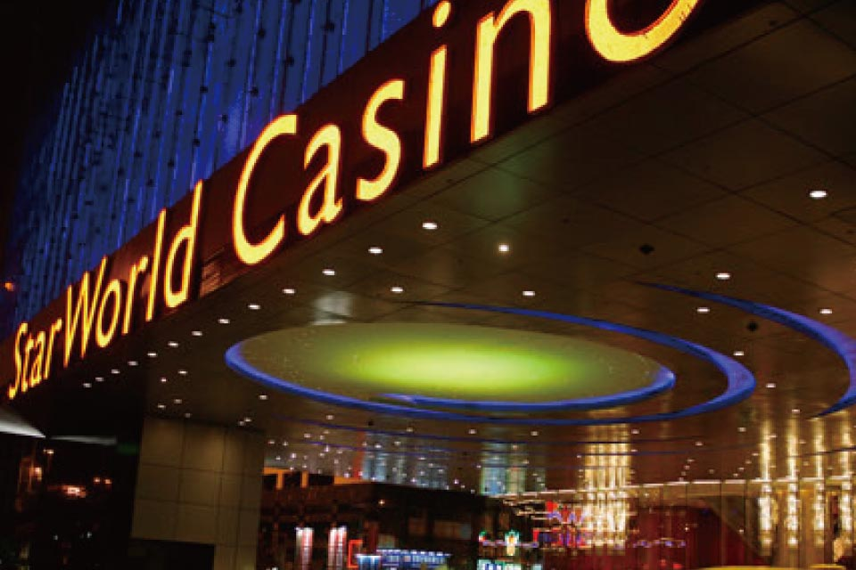 Asia's Gaming Capital Macau Cancels Chinese Lunar New Year Celebrations