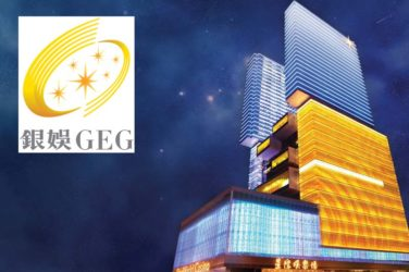 Hong Kong Casino Operator Subscribes To Social Bonds For SME Support