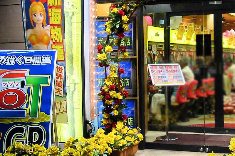 Pachinko Parlours In Tokyo Shut Following Government Slap-Down