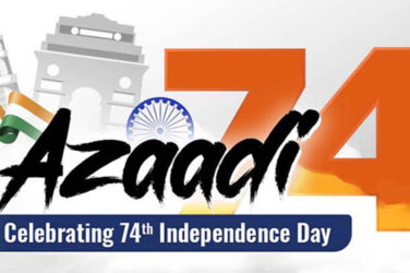 New Poker Tournament Azaadi74 Series Announced By 9stacks