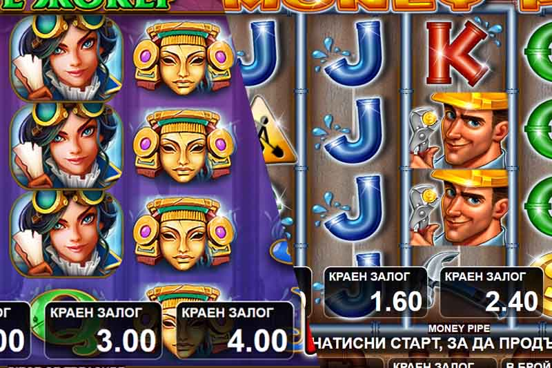 CT Gaming Interactive Releases Money Pipe and Piece of Treasure Slots