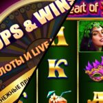 Pragmatic Play launches new Heart of Rio slot and €7 million promotion